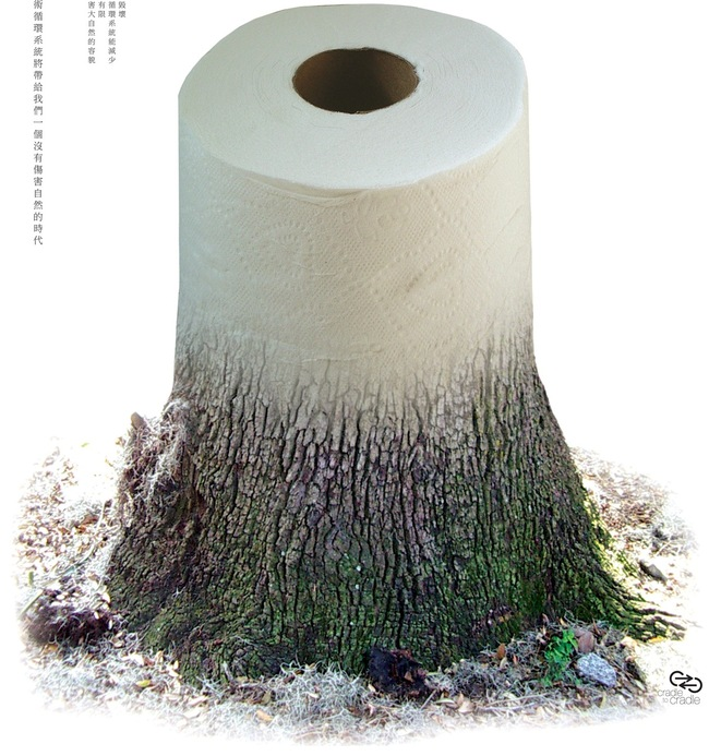 Hard Flushing Toilet